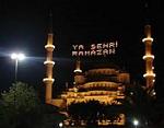 Ramazan-150x117